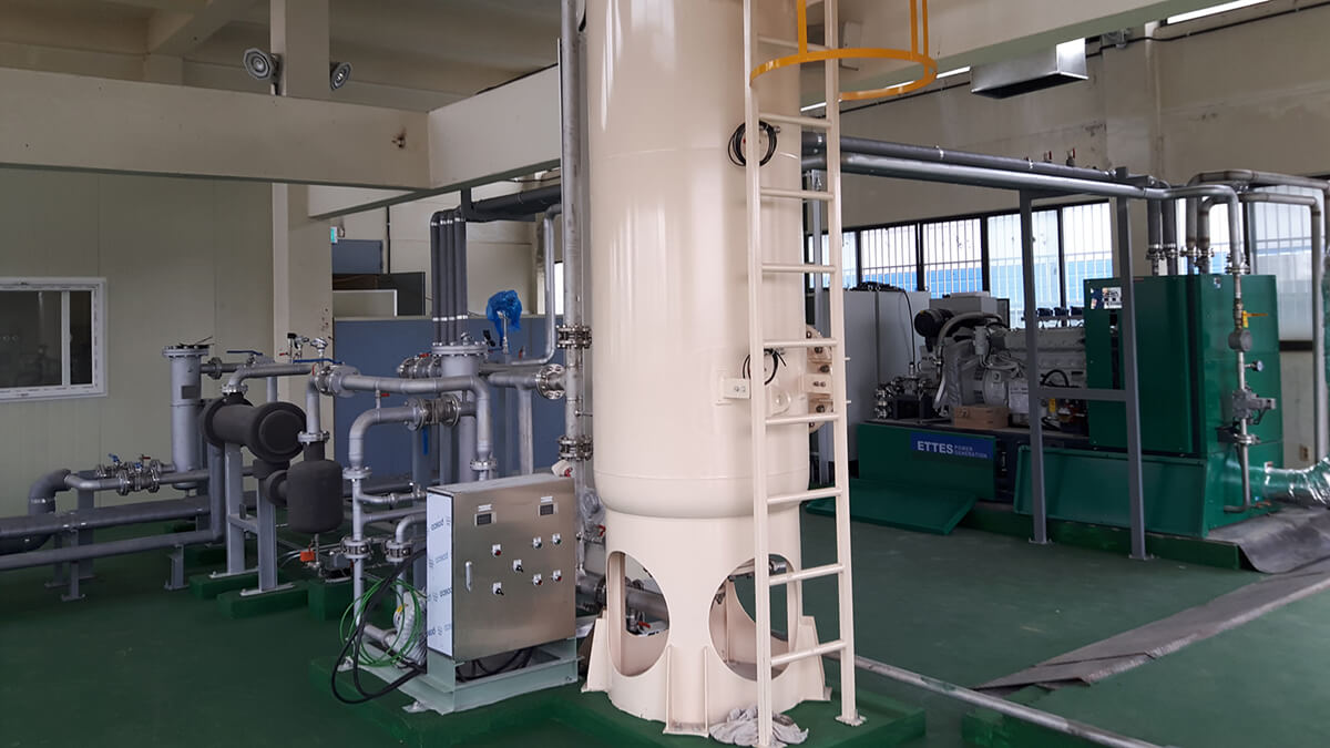 MAN Biogas CHP in South Korea -WtE Project